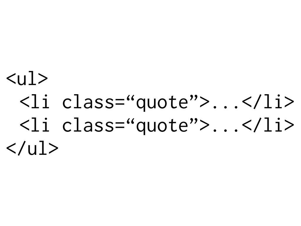 """<ul> <li class=""""quote"""">...</li> <li class=""""quot..."""
