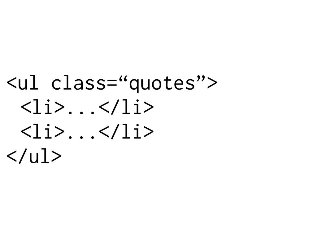 """<ul class=""""quotes""""> <li>...</li> <li>...</li> <..."""