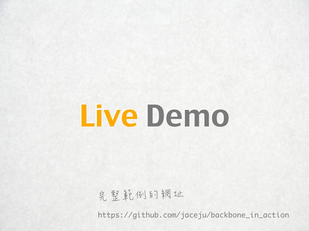 Live Demo https://github.com/jaceju/backbone_in...