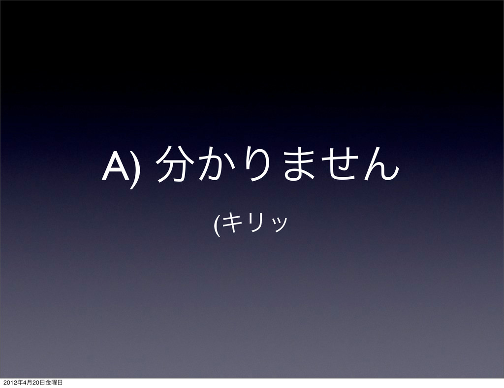 A) ͔Γ·ͤΜ (ΩϦο 20124݄20༵ۚ