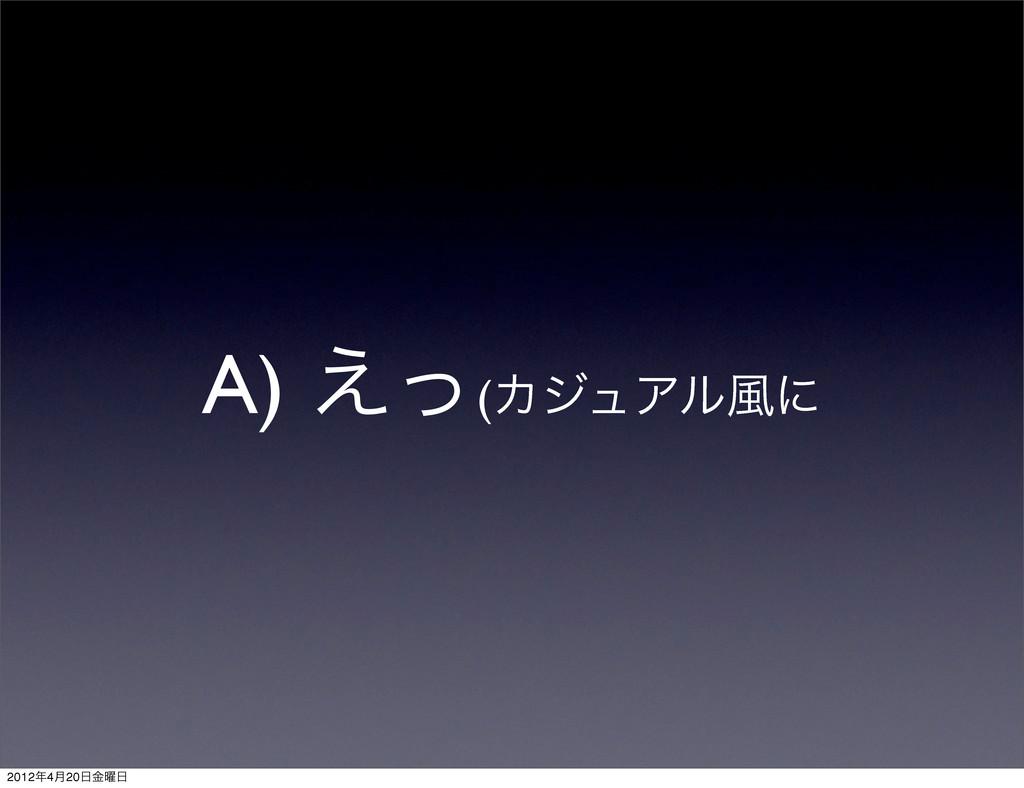 A) ͑ͬ(ΧδϡΞϧ෩ʹ 20124݄20༵ۚ