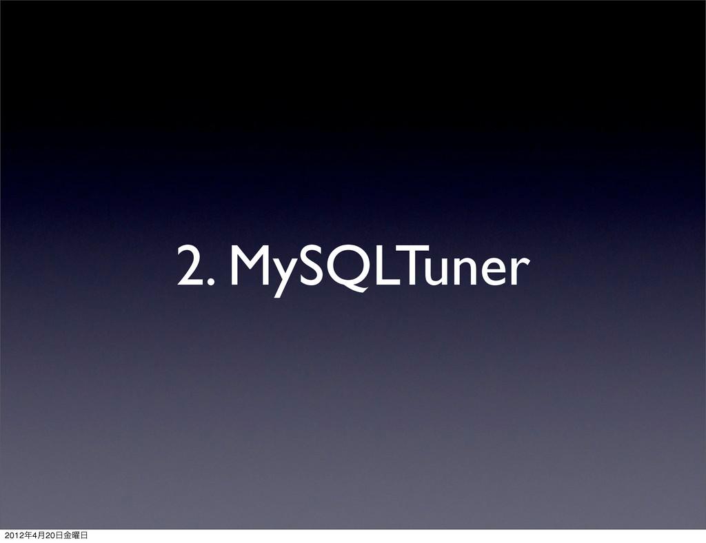 2. MySQLTuner 20124݄20༵ۚ
