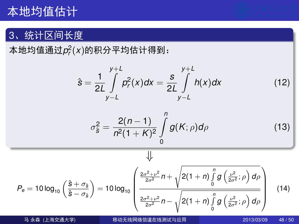 /þŠ O 3!ÚO«m•Ý /þŠÏLp2 r (x) È©²þ O µ ˆ s = 1 2...