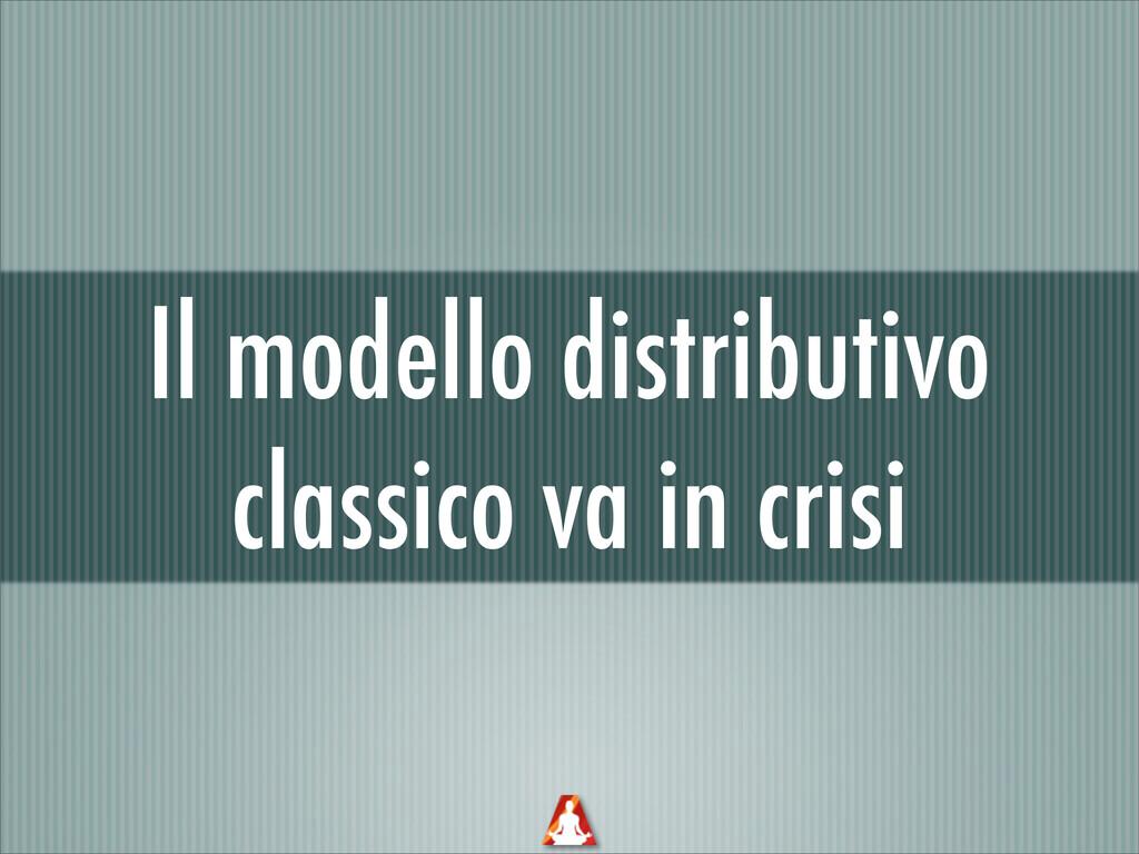 Il modello distributivo classico va in crisi