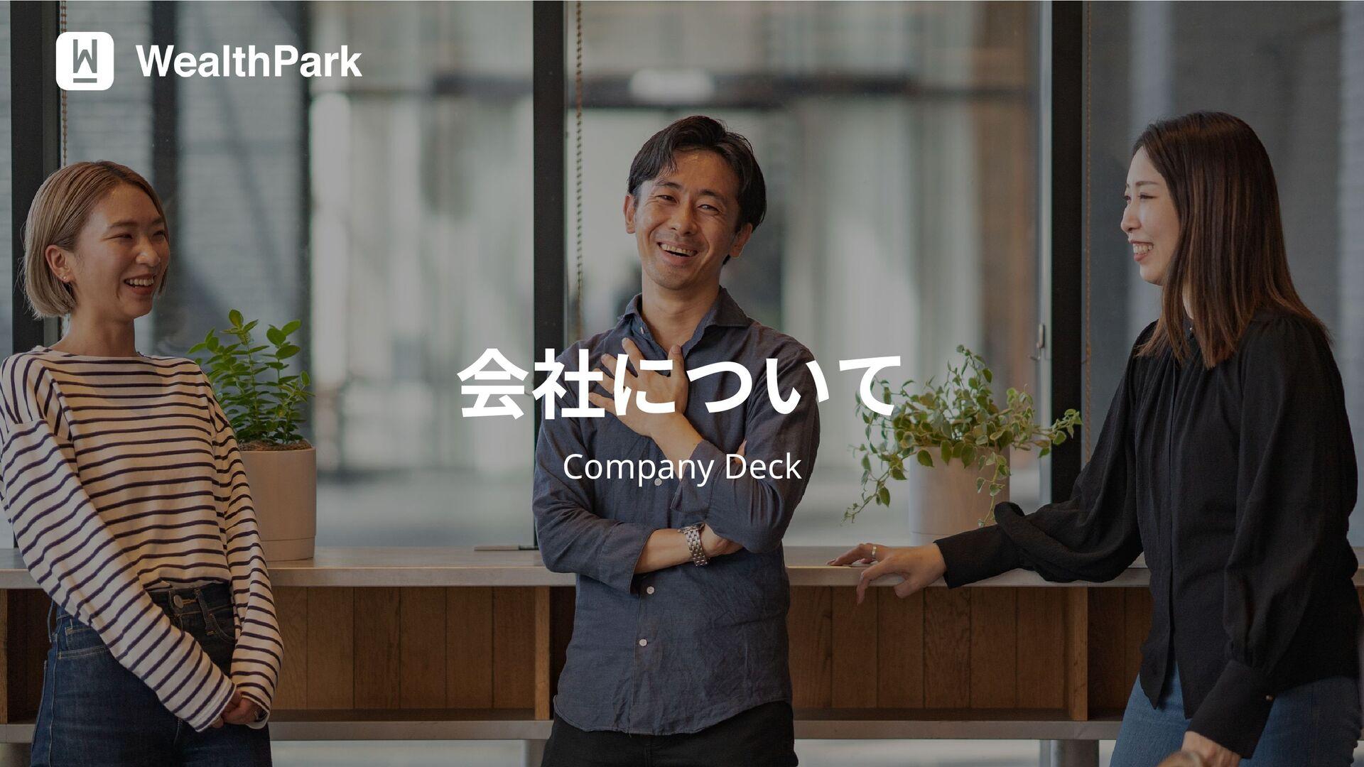 ձ ࣾ  հ  ྉ Company Profile
