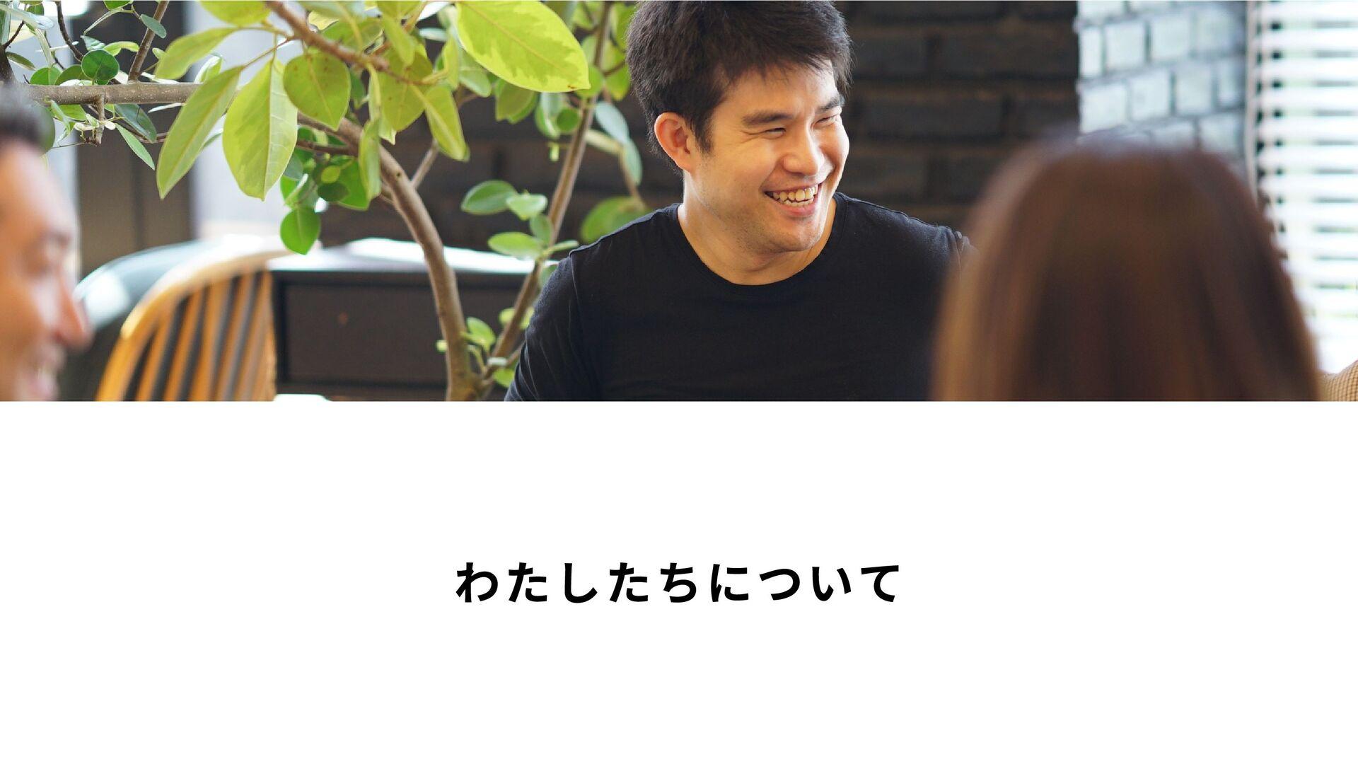 © 2021 WealthPark Co., Ltd. 3 ձ ࣾ ֓ ཁ Company i...