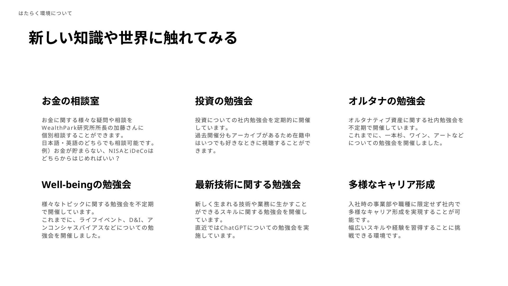 ৫ߏ Team © 2021 WealthPark Co., Ltd. ຊ 56% ւ֎...