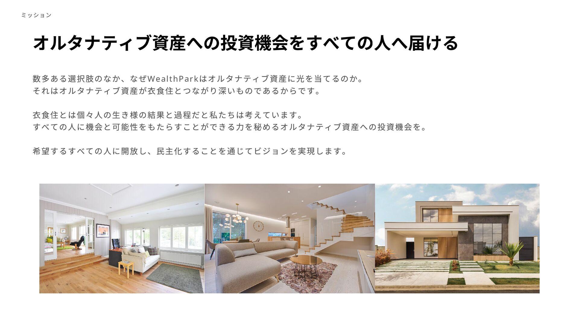 5 Ԋֵ History © 2021 WealthPark Co., Ltd. 7݄ ΞδΞ...