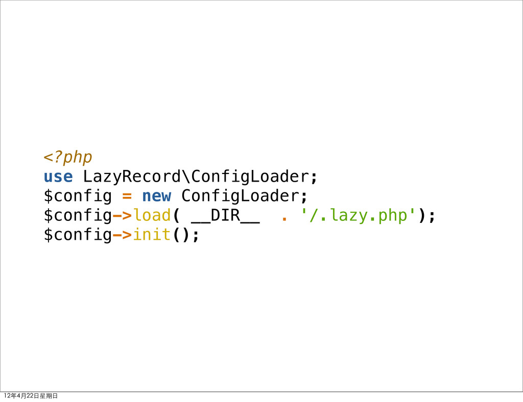 <?php use LazyRecord\ConfigLoader; $config = ne...