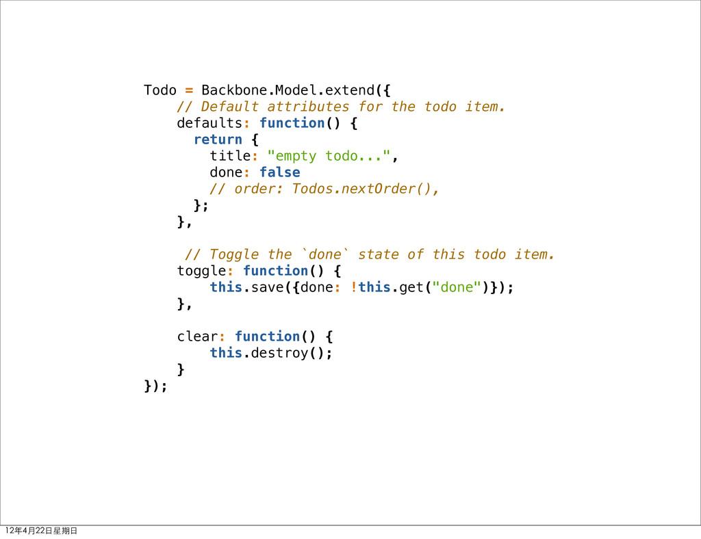 Todo = Backbone.Model.extend({ // Default attri...