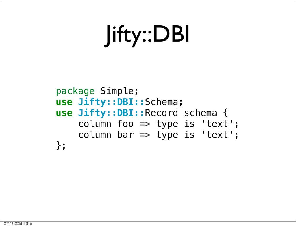 Jifty::DBI package Simple; use Jifty::DBI::Sche...