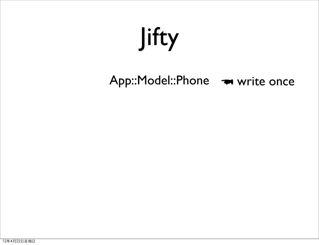 Jifty App::Model::Phone ☚ write once 12年4月22⽇日星...