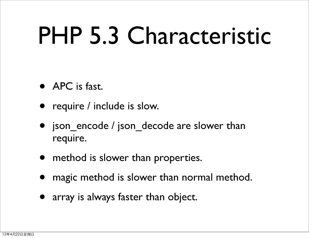 PHP 5.3 Characteristic • APC is fast. • require...