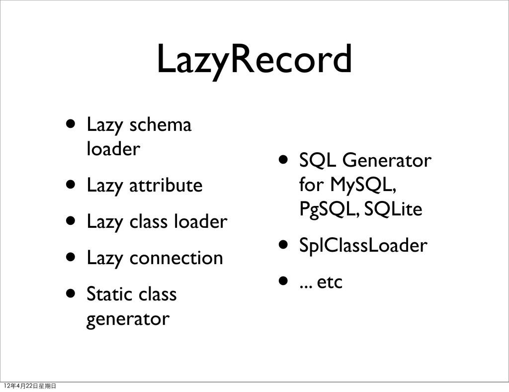 LazyRecord • Lazy schema loader • Lazy attribut...