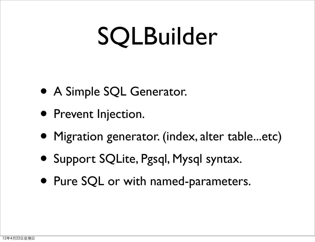 SQLBuilder • A Simple SQL Generator. • Prevent ...