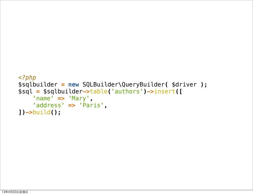 <?php $sqlbuilder = new SQLBuilder\QueryBuilder...