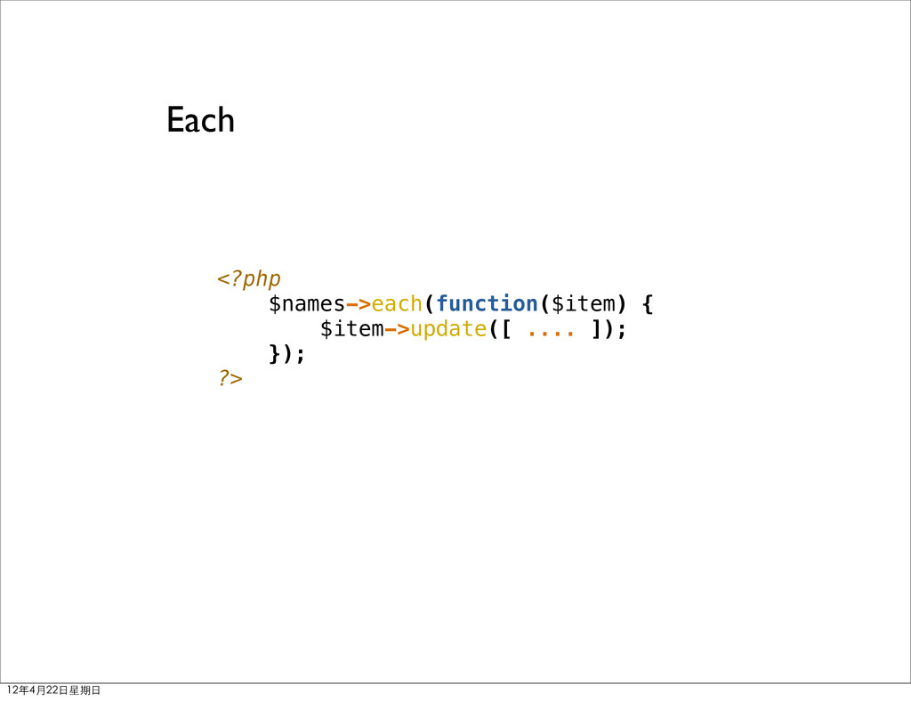 <?php $names->each(function($item) { $item->upd...