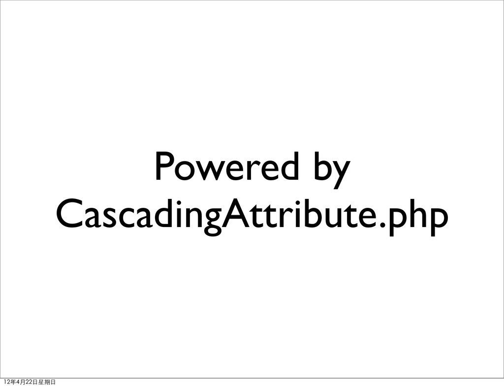 Powered by CascadingAttribute.php 12年4月22⽇日星期⽇日