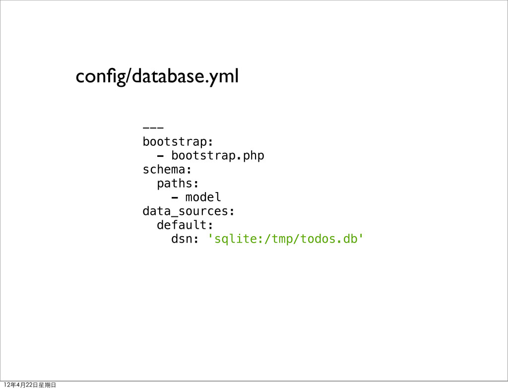 --- bootstrap: - bootstrap.php schema: paths: -...