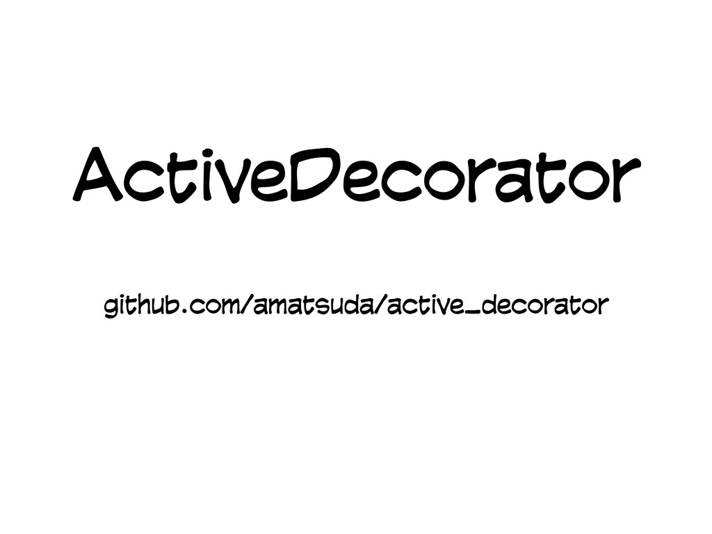 ActiveDecorator github.com/amatsuda/active_deco...