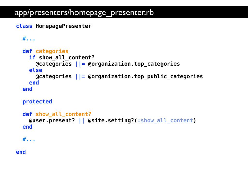 class HomepagePresenter #... def categories if ...
