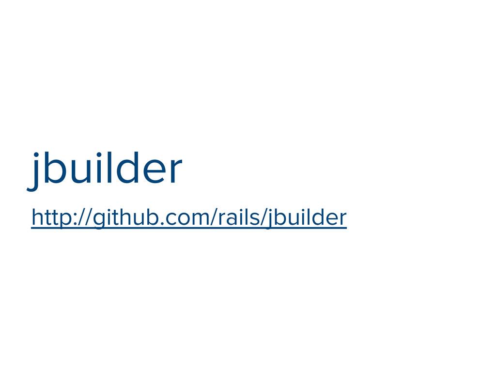 jbuilder http://github.com/rails/jbuilder