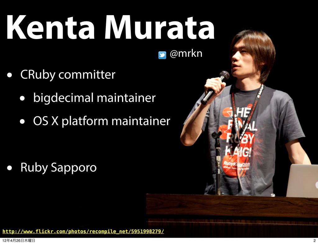 Kenta Murata • CRuby committer • bigdecimal mai...