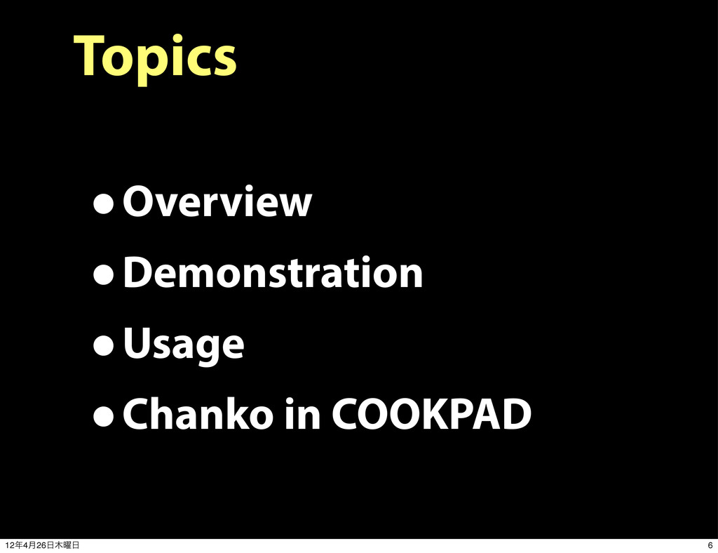 •Overview •Demonstration •Usage •Chanko in COOK...