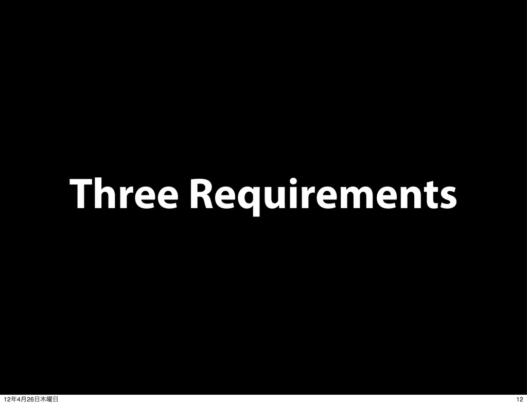 Three Requirements 12 12೥4݄26೔໦༵೔