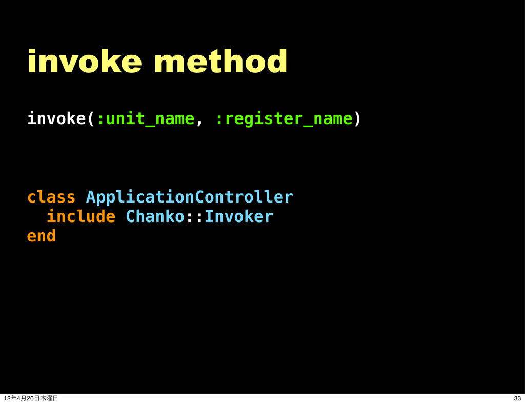 invoke(:unit_name, :register_name) invoke metho...