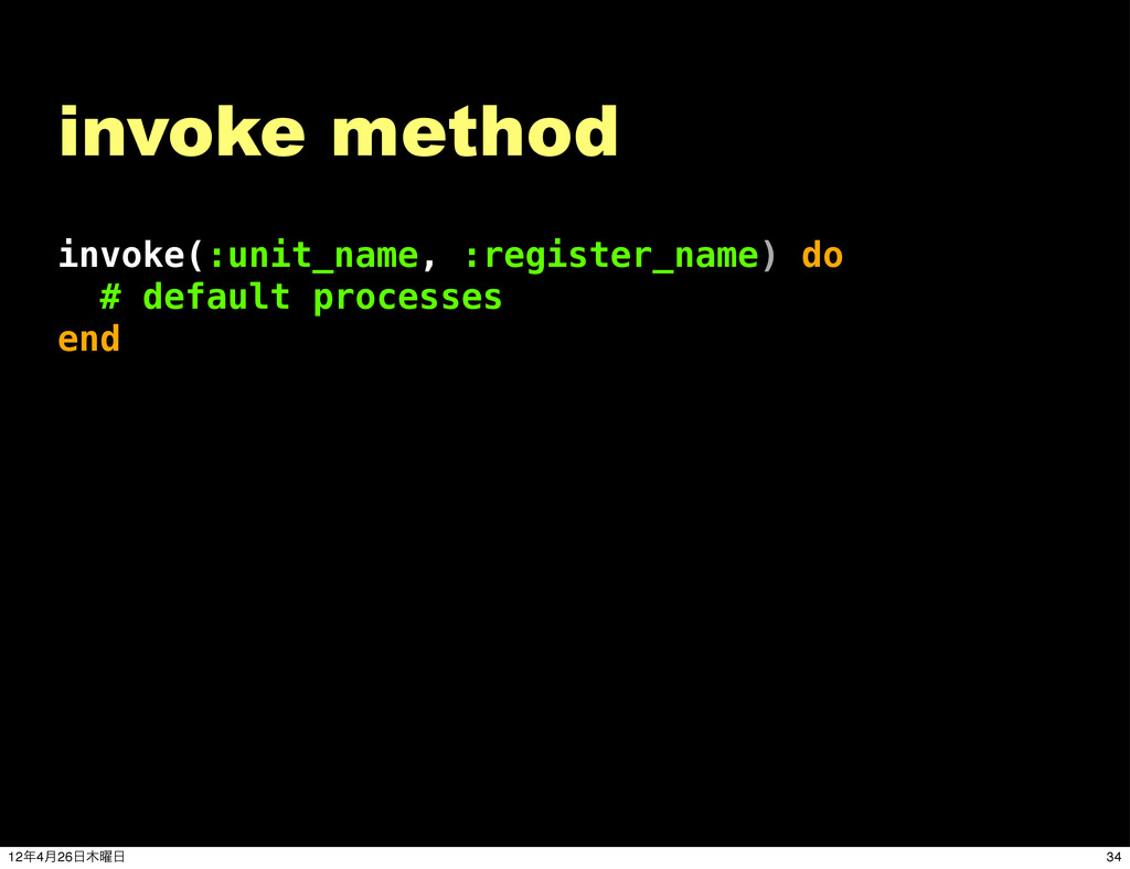 invoke method invoke(:unit_name, :register_name...