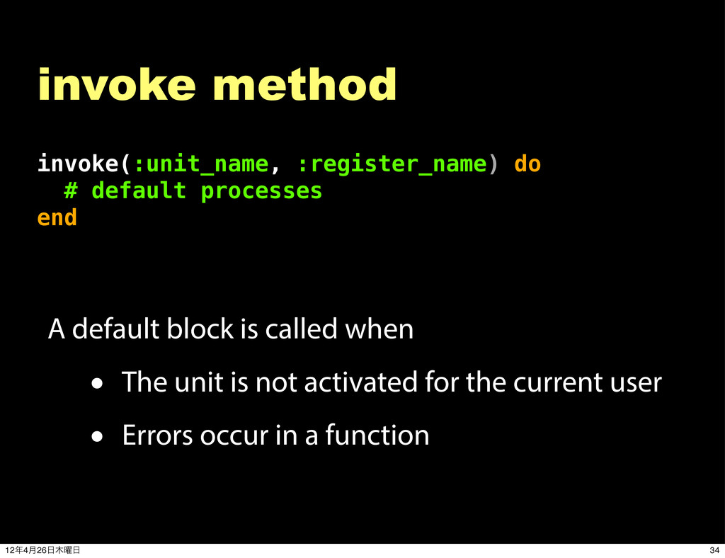 invoke method A default block is called when • ...
