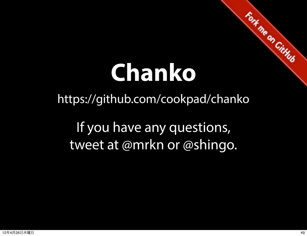 Chanko https://github.com/cookpad/chanko If you...