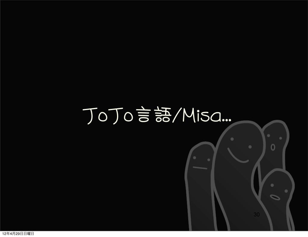 JoJo言語/Misa... 30 124݄29༵
