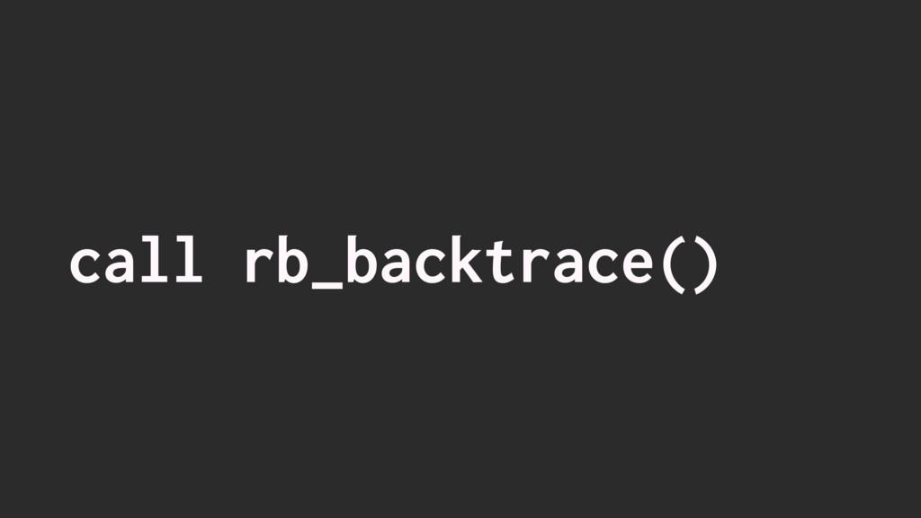 call rb_backtrace()
