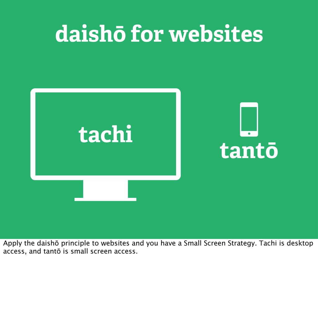 daishō for websites tantō tachi Apply the daish...