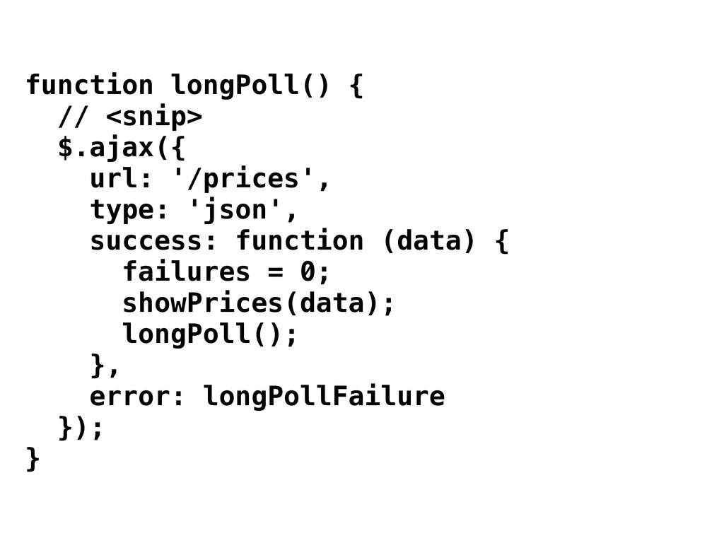 function longPoll() { // <snip> $.ajax({ url: '...