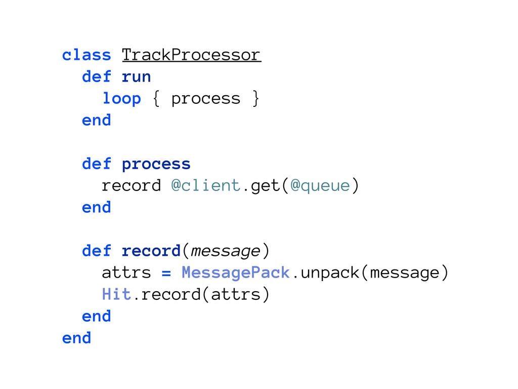 class TrackProcessor def run loop { process } e...