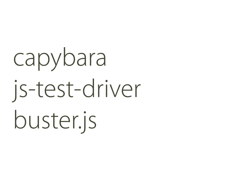 capybara js-test-driver buster.js