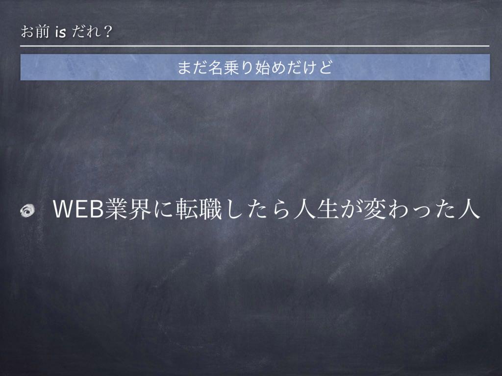 ͓લ is ͩΕʁ 8&#ۀքʹస৬ͨ͠Βਓੜ͕มΘͬͨਓ ·໊ͩΓΊ͚ͩͲ