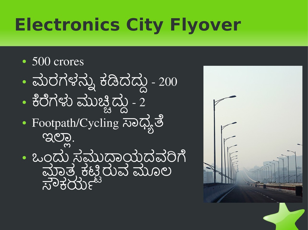 Electronics City Flyover ● 500 crores ● ಮರಗಳನುನ...