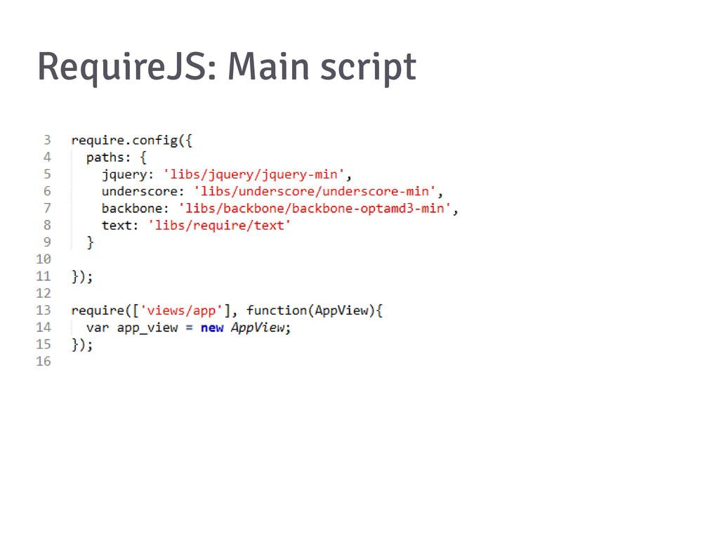RequireJS: Main script