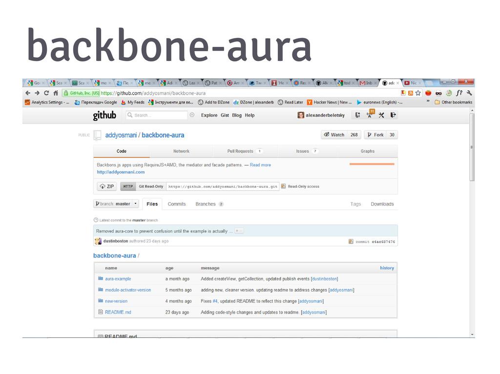 backbone-aura
