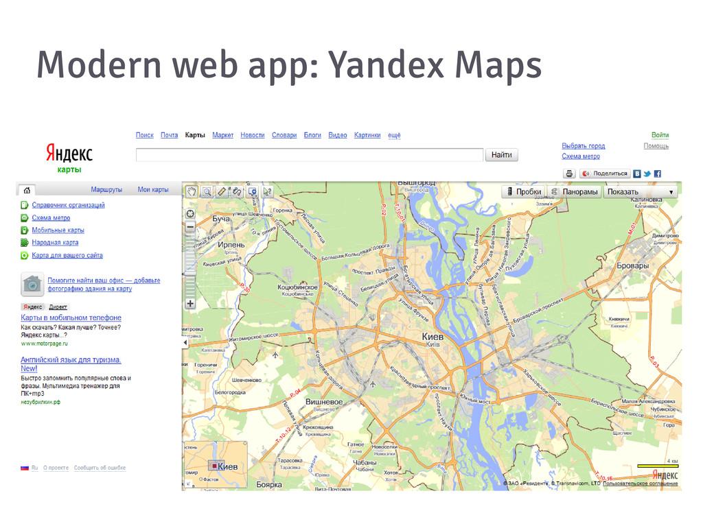 Modern web app: Yandex Maps