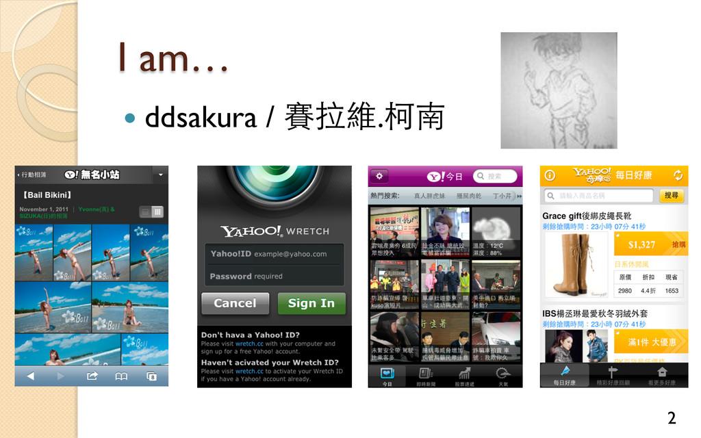 I am… — ddsakura / 賽拉維.柯南 2