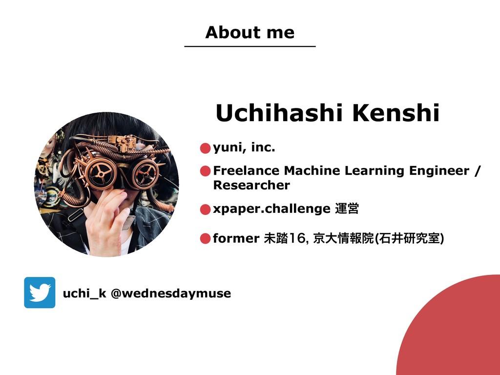 Uchihashi Kenshi uchi_k @wednesdaymuse About me...