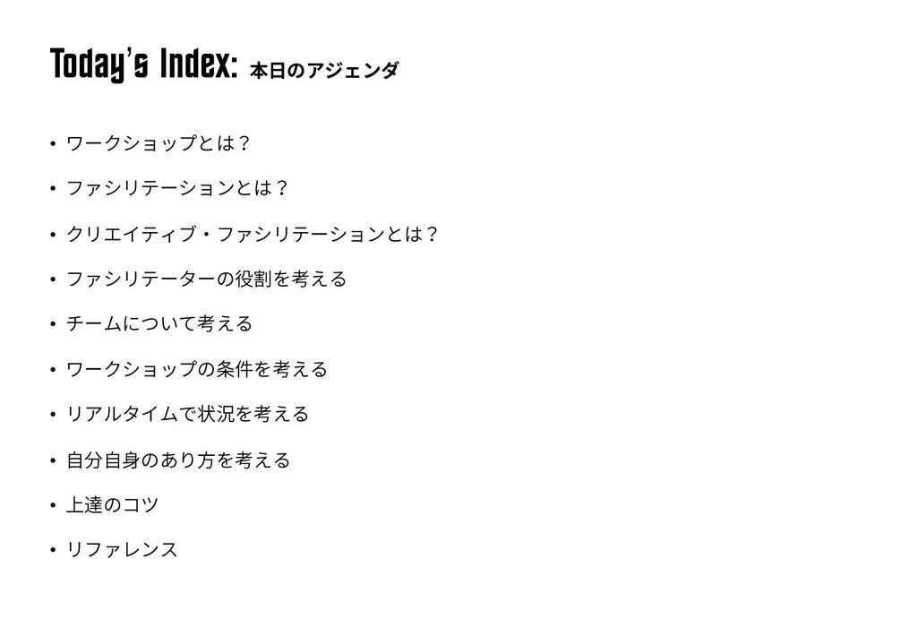 • • • • • • • • • • Tod^y's Index: