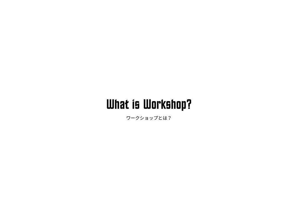 Wh^t is Workshop>