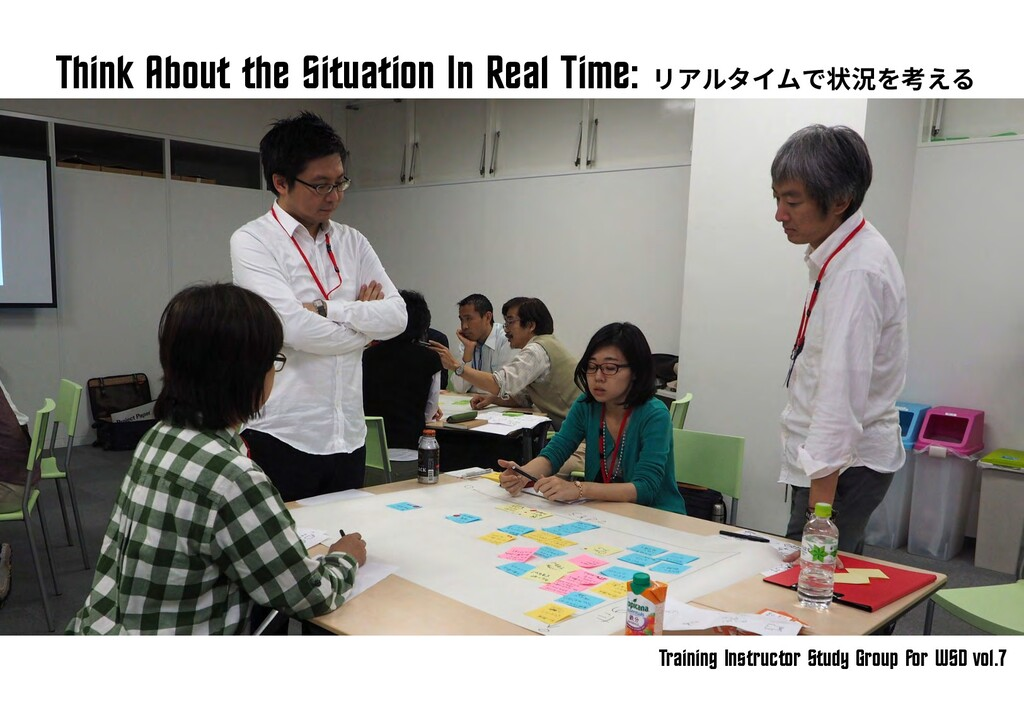 Tr^ining Instructor Study Group for WSD vol.7 T...