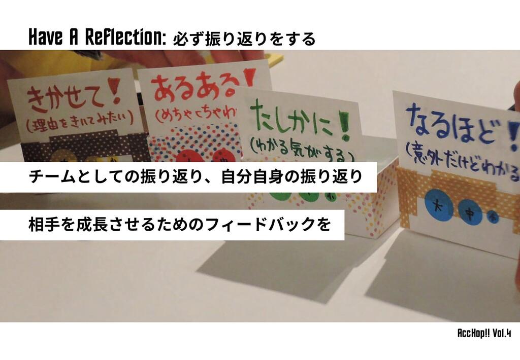 @ccHop!! Vol.4 H^ve @ Reflection: